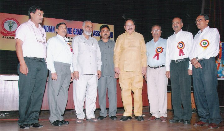 Dhanvantari Award group photo